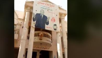 فيلا علاء حسانين