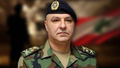 العماد جوزيف عون قائد الجيش اللبناني