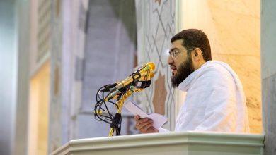 الشيخ بندر عبدالعزيز بليلة خطيب عرفات