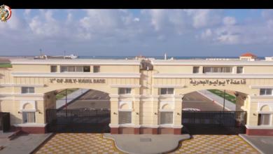 قاعدة 3 يوليو البحرية