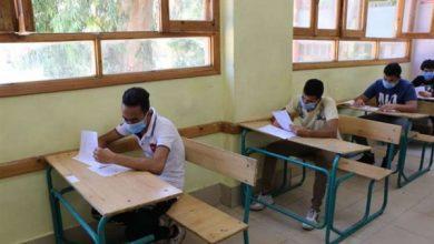 الامتحانات التجريبية بالثانوية العامة