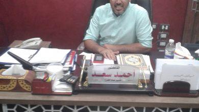 د احمد سعد مدير التأمين الصحى