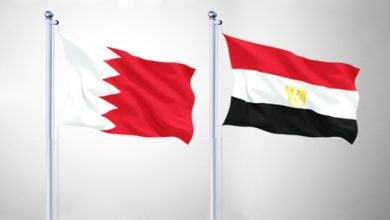 البحرين ومصر