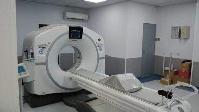 توفير جهاز أشعة مقطعية