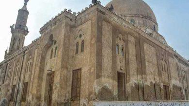 مسجد البيلي