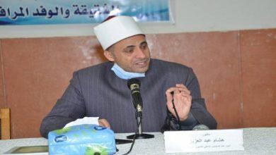 الدكتور هشام عبدالعزيز